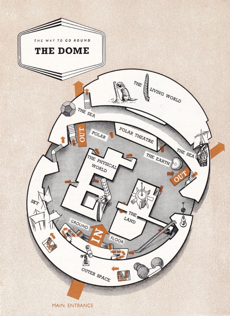 Pavilion - Dome 1