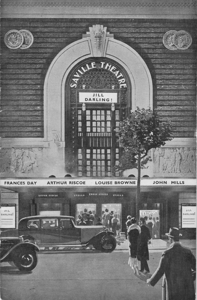 Odeon, Shaftesbury Avenue