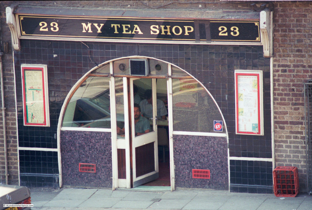 My Tea Shop